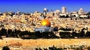 Акционные места на 07/06. Израиль на 8 дней / 21600 грн.