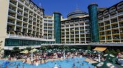 Болгарія! Класний готель Planeta 4* (All inclusive) ГОРИТЬ