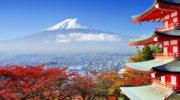 Япония - страна восходящего солнца! Групповой тур 14 ноября!