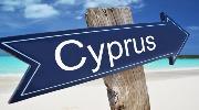 Горящий тур на Кипр! Вылет 20 августа!