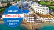 АКЦІЯ «Готель ДНЯ»! Греція, о. Крит-Ретимно