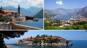 Чорногорія РУЛЕТКА 3* 7000 грн