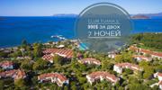 Егейське узбережжя, Фетхіє! Супер ціни на шикарний 5* готель!