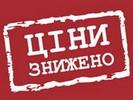 Чорногорія:  гарячі пропозиції