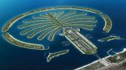 Чудова пропозиція відпочити та побачити ОАЕ