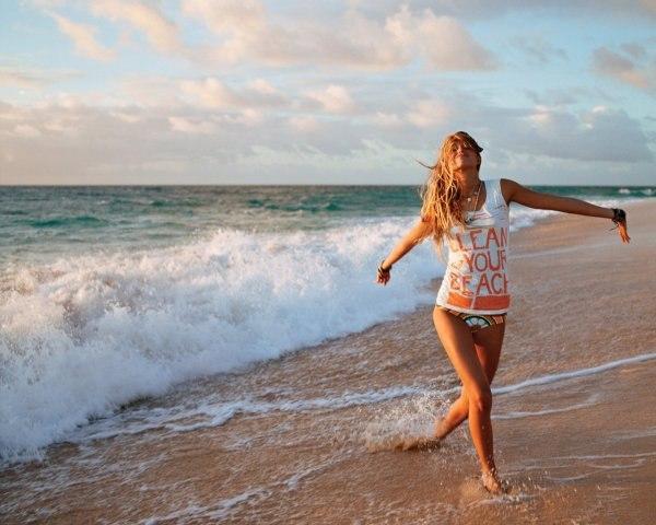 Как сделать себя на пляже