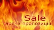 Ціни падають: Чорногорія всього за 4350 грн.