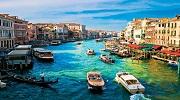 Супер пропозиція: Венеція + Будапешт + 1 день відпочинку