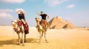 Єгипет- запрошує відпочити! Хороша пропозиція!