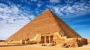 Горить путівка в Єгипет: готель 5*
