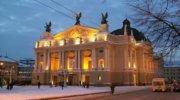 Святой Валентин в  Львове и Карпатах
