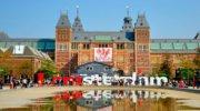 Амстердам! - Нидерланды - цветочный рай