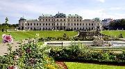 Горить тур - Відень,Братислава, Будапешт