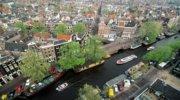 Акционные скидки на туры по Европе: для владельцев Виз