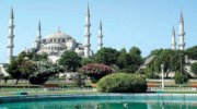На 9 ночей на Море : Туреччина