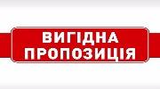 ТУРЫ В ЕВРОПУ СО СКИДКОЙ -25%