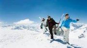 Приглашаем на лыжи в Словакию