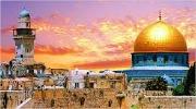 ИЗРАИЛЬ СВЯТАЯ ЗЕМЛЯ - паломничество