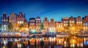 ВЫГОДНОЕ ПРЕДЛОЖЕНИЕ: Амстердам-Париж