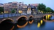 Амстердам + Париж