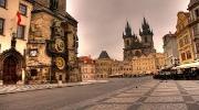 ГОРИТ Прага и Дрезден