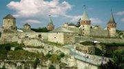 Каменец-Подольский, Черновцы + Бакота