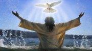 Святая Земля - паломничество СО ЛЬВОВА