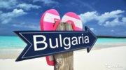 Автобусный трансфер в Болгарию