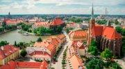 Горит тур без ночных переездов в Польшу