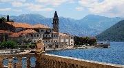 Снижены цены на Черногорию
