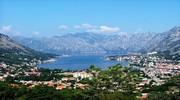 Дивовижна Чорногорію