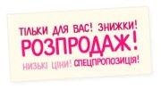 СУПЕР ЦЕНЫ - ТУРЦИЯ НА 30.08