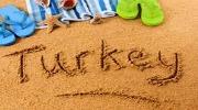 Турция на берегу моря 4 *