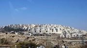 В Ізраїль на 6 днів