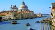 Новогодняя встреча в Венеции Праге