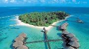 Туры на Мальдивы 7 дней за 10550 грн