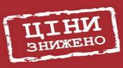 ЕГИПЕТ с РОВНО - 5 * за 4985 грн / чел