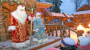 Екскурсія у Білорусь - в резиденцію Дідуся Мороза та Снігурки