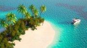 Доминикана - акционные цены на 10 ночей на All inclusive
