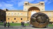 ВЕСНА в РИМЕ - 5 дней за 4350 грн