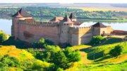 ВНИМАНИЕ! есть 3 места на тур в Каменец - Подольский + ХОТИН + ЧЕРНОВЦЫ + ДОЛИНА ТЮЛЬПАНОВ