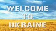 Екскурсії Україною для школярів, студентів , ін груп