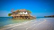 ЗАНЗІБАР - райський острів в Індійському океані