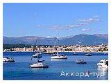 МЕГА ТУР: Ніцца, Монакко, Канна + Адріатичне Узбережжя - в одному турі !!