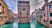 НЕЗАБУТНІЙ ВІКЕНД у ЄВРОПІ: Відень, Рим та Венеція в одному турі !