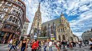 тур у Будапешт та Відень на 18.01 за 650 грн