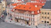 Перше кохання  … Найповніший тур по Чехії!
