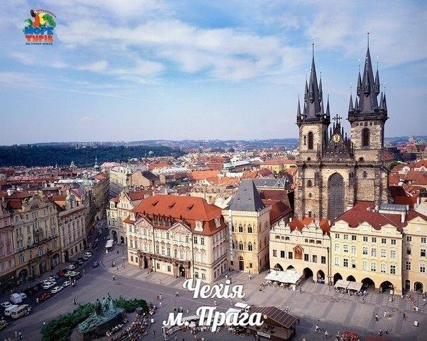 Скидка! Выходные в Праге и Дрездене