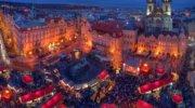 Новорічний тур  Прага авіа - економ