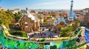 «В РИТМЕ ФЛАМЕНКО»: ИСПАНИЯ + ПОРТУГАЛИЯ